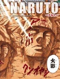 """Naruto """"final""""- Scan 700: Scan """"final en contradiction titanesque avec la quasi totalité du manga, bâclé et non digne dêtre la fin des 15 ans auparavant !!!!!"""