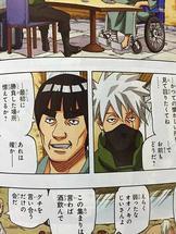 """Naruto """"final""""- Scan 700: Scan """"final"""" en contradiction titanesque avec la quasi totalité du manga, bâclé et non digne dêtre la fin des 15 ans auparavant !!!!!"""