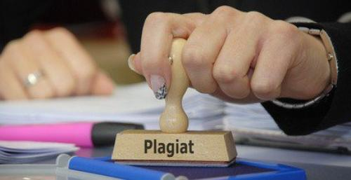 [A Savoir N°2] : Le plagiat !