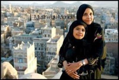 Merci maman Allah prend soin d'elle je l`aime  ♥ :)