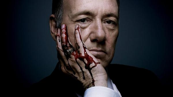 House of cards : Frank Underwood is the boss (version 2016)