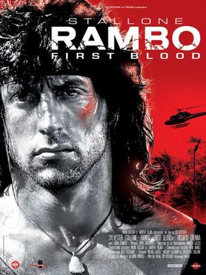 ➽ RAMBO, FIRST BLOOD | ★★★★★ |