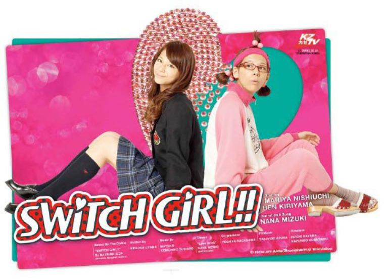 Switch Girl