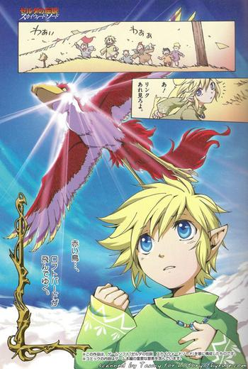 "Les premières pages du manga ""The Legend of Zelda Skyward Sword"""