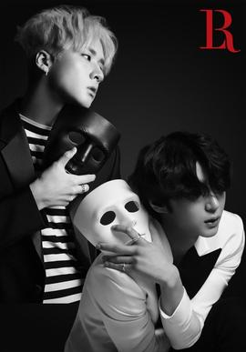 "VIXX LR ""Beautiful Liar"" lyrics"