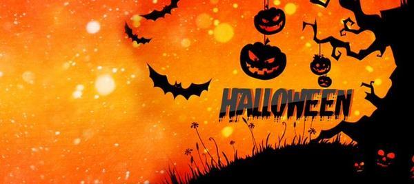BIENTOT Halloween 👻🎃 BoUuUuUHhH !!!