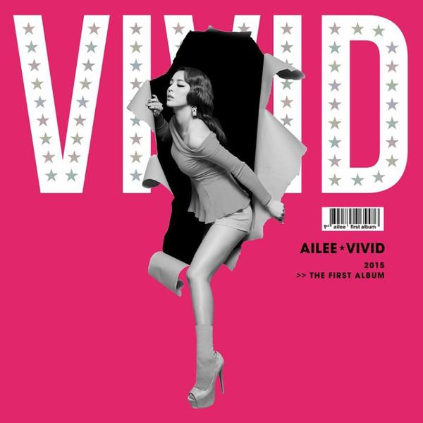 Ailee - 너나 잘해 (Mind your own business) (2015)