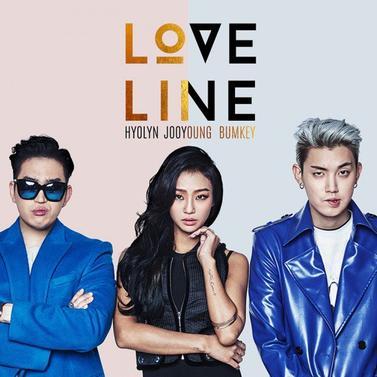 Hyolyn, Bumkey, Jooyoung (효린X범키X주영) - Love Line