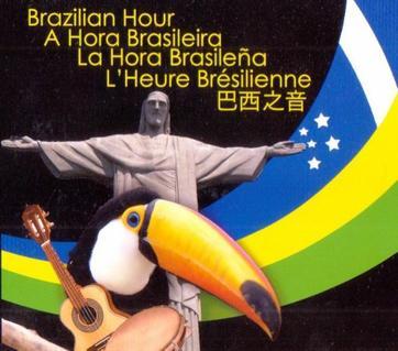Sur la Radio RTG@ : L'heure brésilienne s'est terminée en beauté