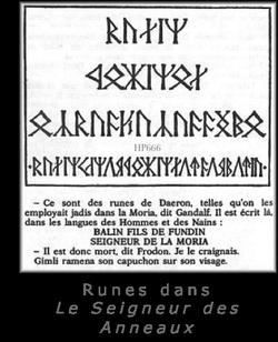 Les runes dans Harry Potter