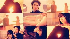 DRAMA: Hana yori dango live (saison 1)