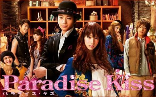 Paradise Kiss - JDrama