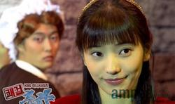 Delightful Girl Choon Hyang - KDrama