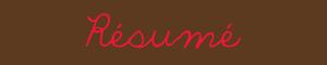 Croissants de Lune - Tome 1 : La Marque, Karolyn Daniel