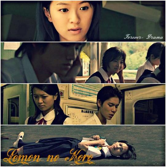 J-film Lemon no Koro ♥