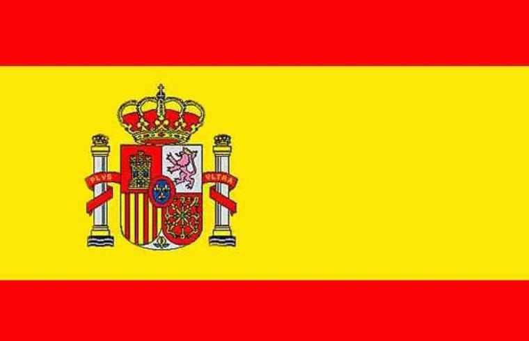 Te quiero España