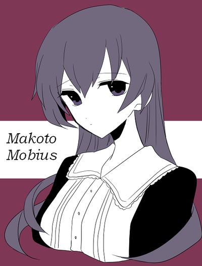 Makoto Mobius