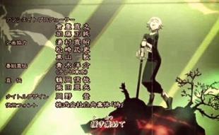 Soul Eater -Ending 4 (2011)