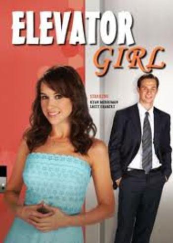 La fille de l'ascenseur