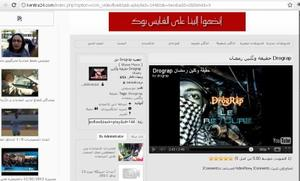 DroGrap sure http://kenitra24.com