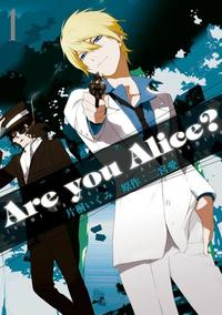 Are you Alice ?