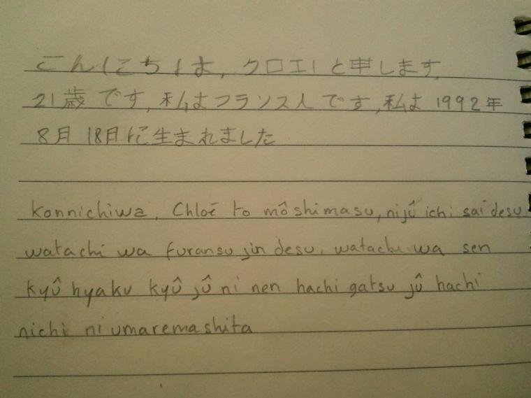 ma présentation en Japonais