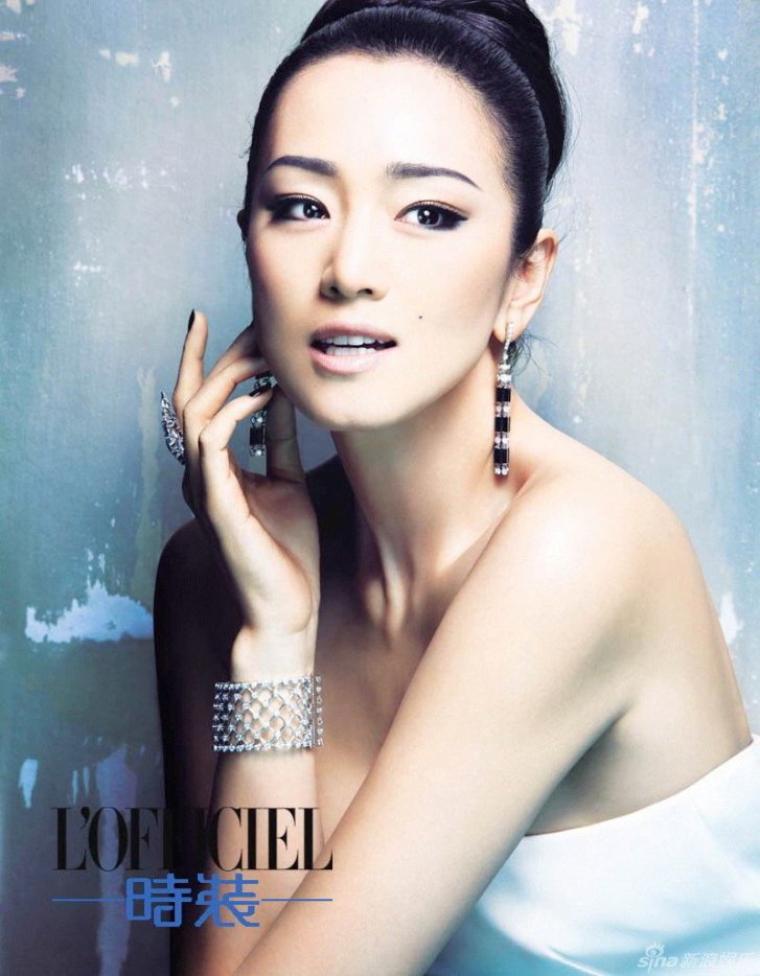 Gong Li♥