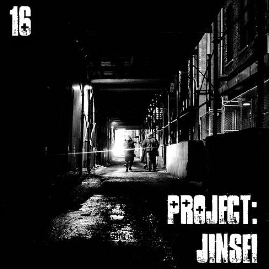 Project: Jinsei - Chapter 16