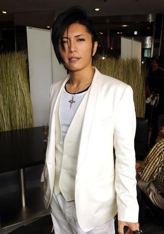 REACTIONS APRES LA CHUTE DU GOUVERNEMENT DE KAZUYA MISHIMA