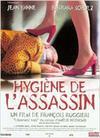Hygiène de l'assassin - Nothomb