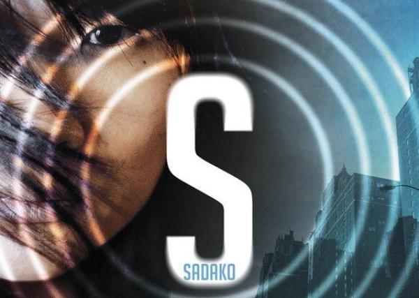 Sadako - Koji Suzuki