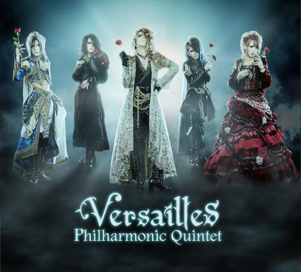 $)  Versailles Philharmonic Quintet $)