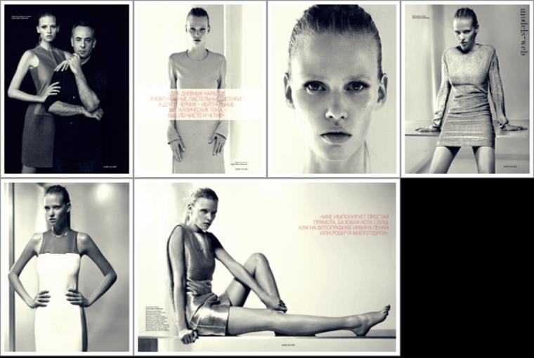 Lara Stone | Vogue Russie Juillet 2011