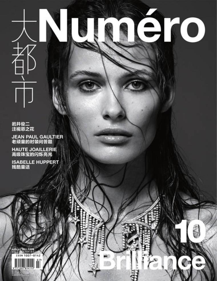 Edita Vilkeviciute | Numéro Chine Août 2011