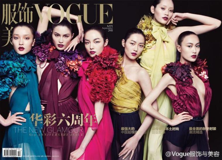 Du Juan, Sui He, Fei Fei Sun, Liu Wen, Ming Xi & Shu Pei Qin | Vogue Chine Septembre 2011