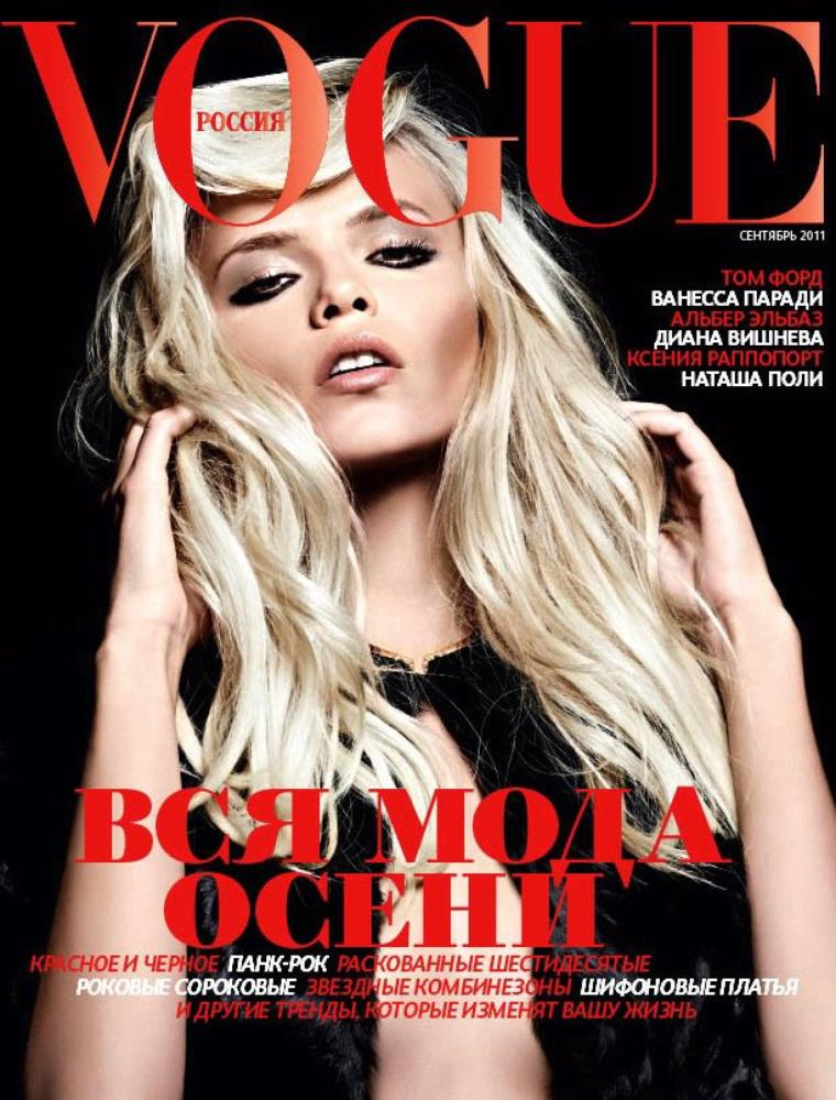 Natasha Poly | Vogue Russie Septembre 2011