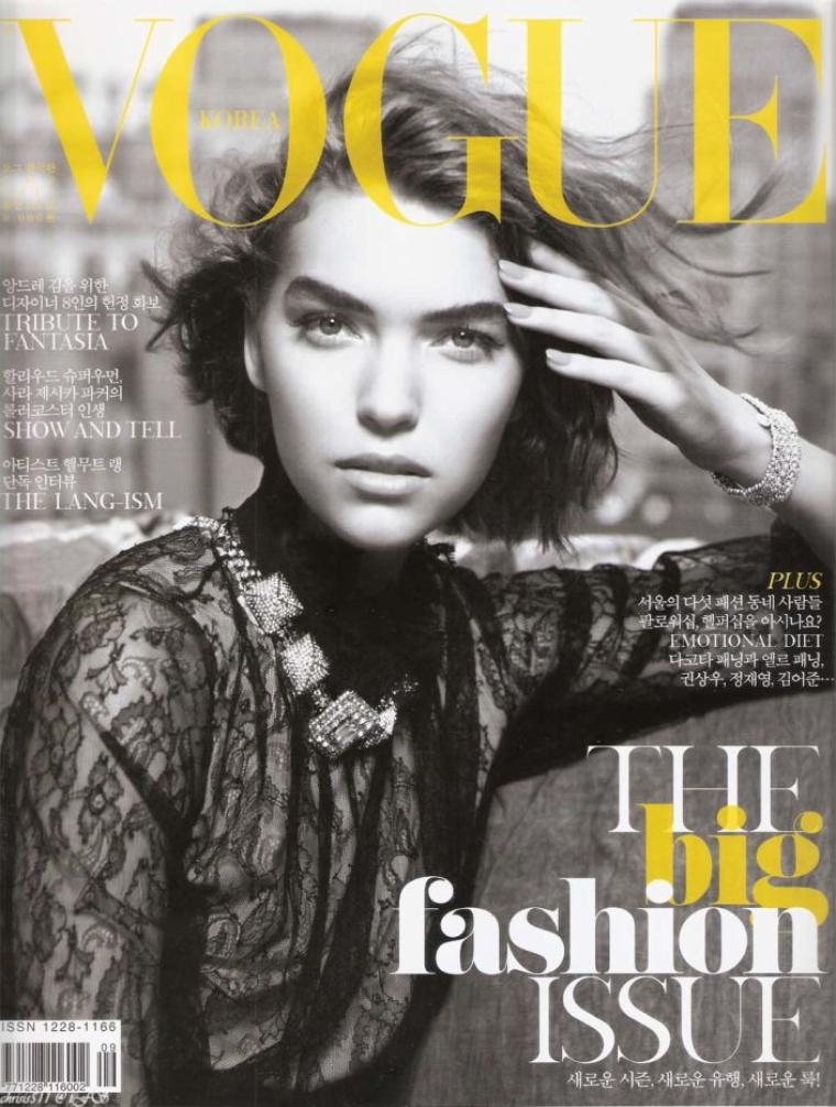 Arizona Muse | Vogue Corée Septembre 2011