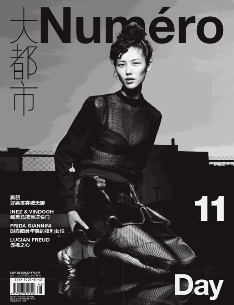 Constance Jablonski & Liu Wen | Numéro Chine Septembre 2011