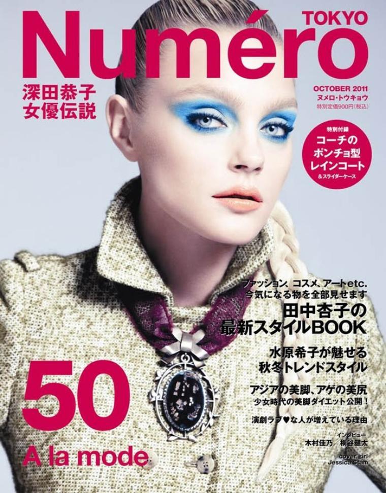 Jessica Stam | Numéro Tokyo Octobre 2011