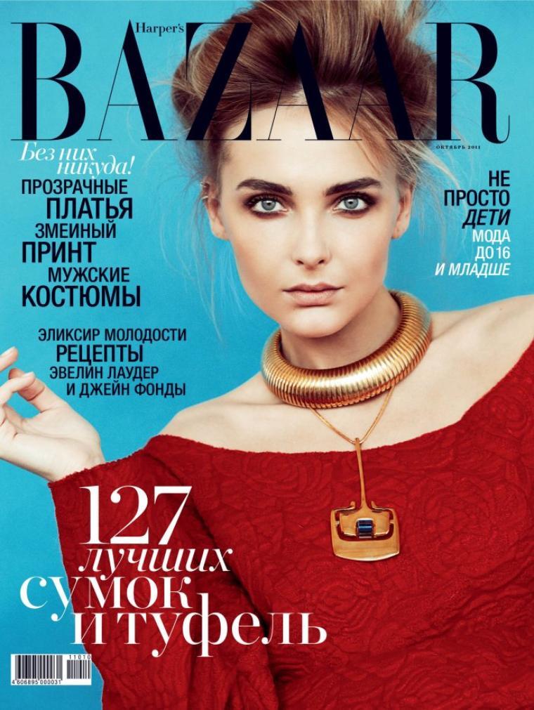 Snejana Onopka pour le Harper's Bazaar russe