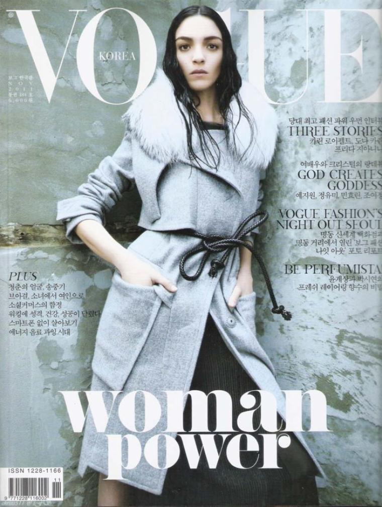 Mariacarla Boscono pour Vogue Corée