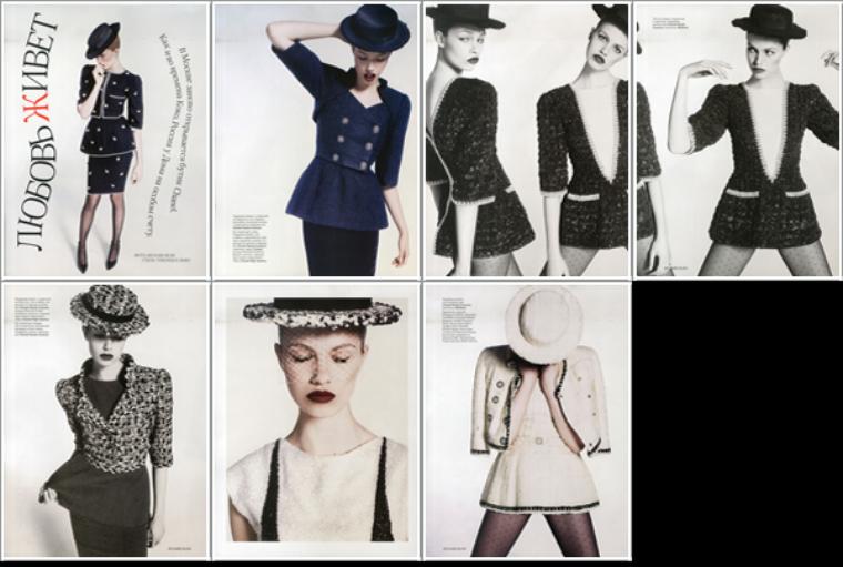 Vogue Russie Janvier 2012 | Lily Cole