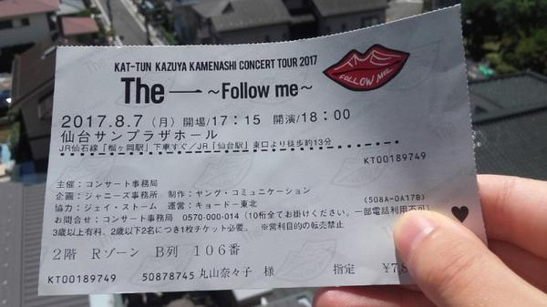 Concert de Kazuya KAMENASHI
