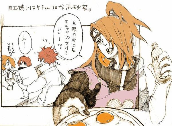 iciii c'est le blog de l'Akatsukii, le bloooog de l'akatsukiiiieuuuh ♪ (Ta gueule Tobi!)