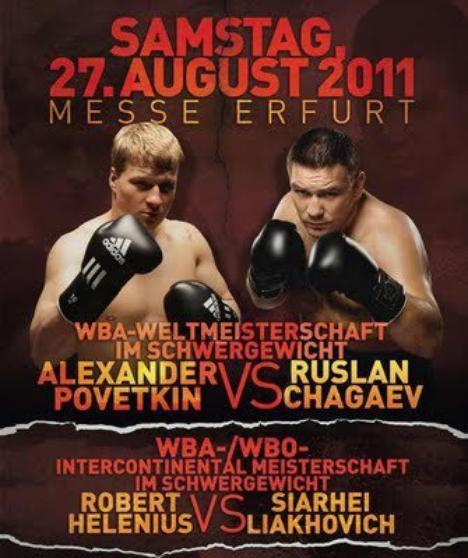 Watch WBA Alexander Povetkin vs Ruslan Chagaev Live Boxing Stream Online HD Coverage 27.08.2011
