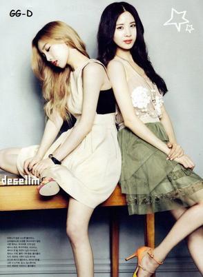 TaeTiSeo pour le magazine Elle Girl