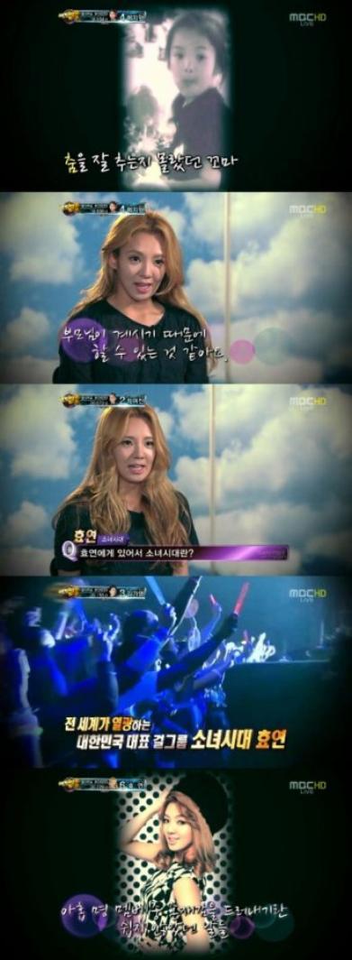 "Hyoyeon & son partenaire on gagner la 1e place de ""Dancing with the Stars II"""