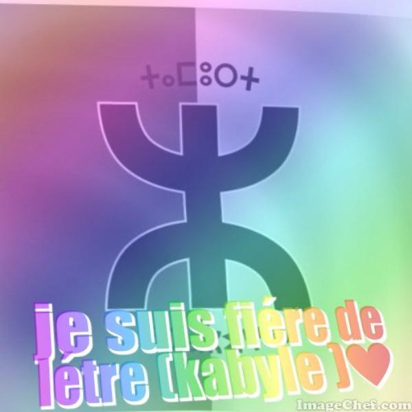 je suis kabyle  ferme la . ta geul ..:)