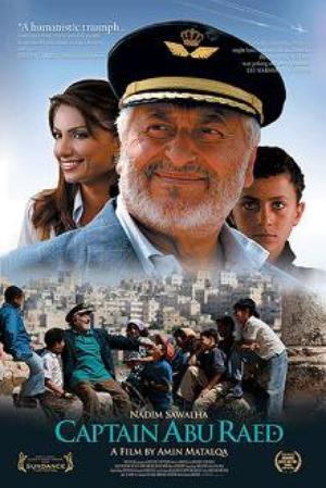 """Captain Abu Raed"""