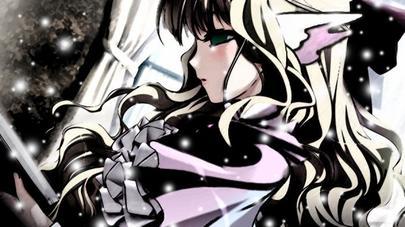 Fan-fiction n°3: Les cinq légendre de Dreamy-sama